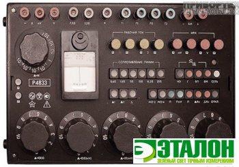 Р4833, прибор универсальный измерительный