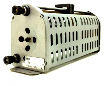 РСП-2-6 (370 Ом 0,85 А) Реостат сопротивления ползунковый