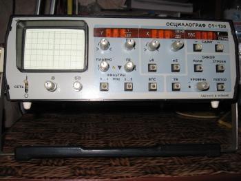 С1-130 осциллограф универсальный телевизионный
