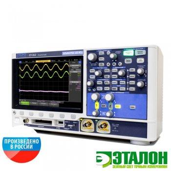 С7-312, осциллограф двухканальный 100 МГц