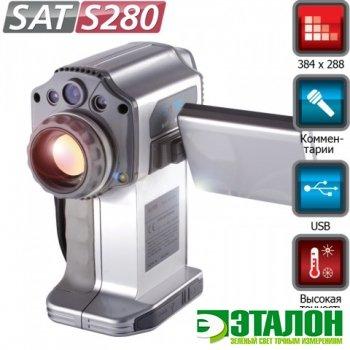 SAT-280, тепловизор