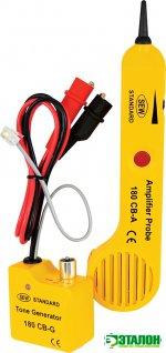 180 CB, комплект: измерительный генератор 180 CB-G и пробник-усилитель 180 CB-A
