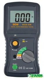 8020 ER, цифровой измеритель сопротивления заземления