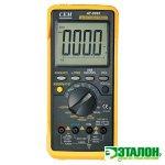 AT-9995E, профессиональный автомобильный мультиметр