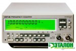 CNT-85, частотомер