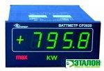 СР3020-ВАТ, ваттметр цифровой щитовой