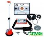 Digiphone Plus, установка по локализации электромагнитных и акустических сигналов