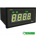 Е160.3, измеритель-регулятор переменного тока