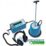 Hydrolux HL 500-S-STD, цифровой акустический прибор для обнаружения места утечки