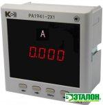 PA194I-2X1, амперметр 1-канальный (общепромышленное исполнение)