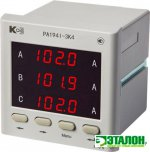 PA194I-3K4, амперметр 3-канальный (общепромышленное исполнение)