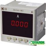 PA194I-9K1, амперметр 1-канальный (общепромышленное исполнение)