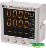 PD194PQ-2B4T-A1, многофункциональный цифровой электроизмерительный прибор (одностраничная модификация, повышенной точности)