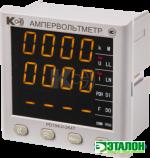 PD194UI-2K4T, ампервольтметр 3-канальный