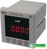 PS194Q-AX1, варметр (базовая модификация)