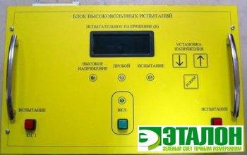 ЦУВИ-10, цифровая установка высоковольтных испытаний