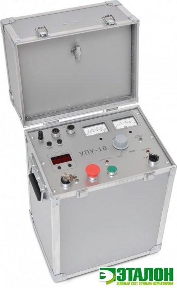 УПУ-10, установка пробойная универсальная