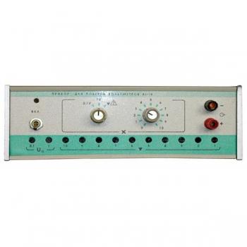 В1-19 Прибор для поверки вольтметров